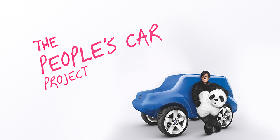 VW People's Car Project
